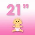 21' Custom Reborn Dolls